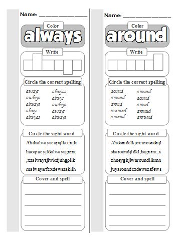 2nd grade sight word worksheet