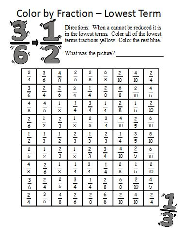 Fraction Lowest Term Worksheet