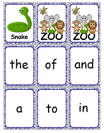 sight word playing cards