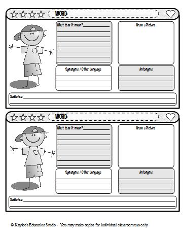 vocabulary words worksheet template - vocabulary journal templates kaylee 39 s education studio
