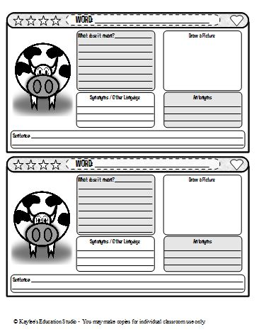 Vocabulary entry template